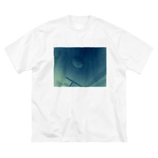 消えた灯の下で死んだのです。(フチ無) Big silhouette T-shirts