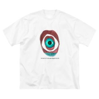 senseless Big silhouette T-shirts