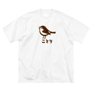 ttsoulのことり Big silhouette T-shirts