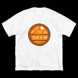 TOJO K-ONのTOJO丸アイコン2 Big silhouette T-shirts
