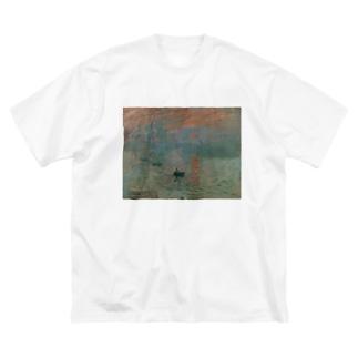 印象・日の出 / クロード・モネ Big silhouette T-shirts
