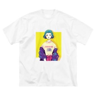現実逃避 Big silhouette T-shirts