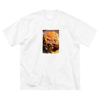 キーマカレー Big silhouette T-shirts