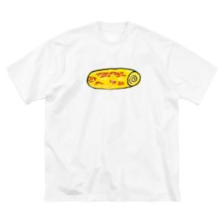 本当の卵焼き Big silhouette T-shirts