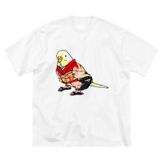 ごきげん着物セキセイインコ【まめるりはことり】 Big silhouette T-shirts