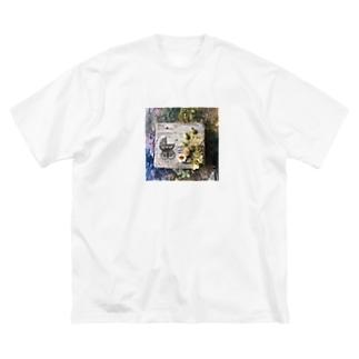 ベビーカーと紫陽花 Big silhouette T-shirts