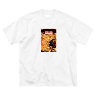 たまごかけごはん Big silhouette T-shirts