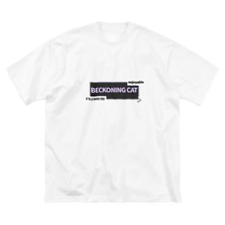 招き猫ロゴTシャツ Big silhouette T-shirts