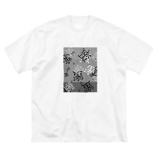 miorily mitsu b Big silhouette T-shirts