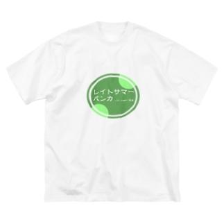 レートサマーバンカTシャツ Big silhouette T-shirts
