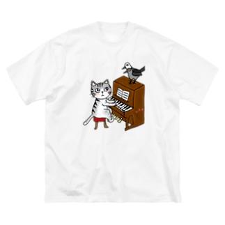 ネコピアノwithヨゲンノトリ Big silhouette T-shirts