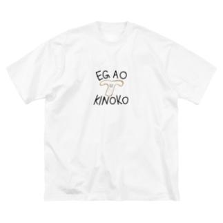 えがおきのこ Big silhouette T-shirts