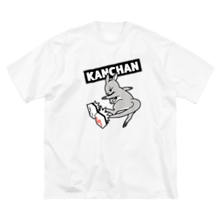 カンちゃん払いA(白字) Big silhouette T-shirts