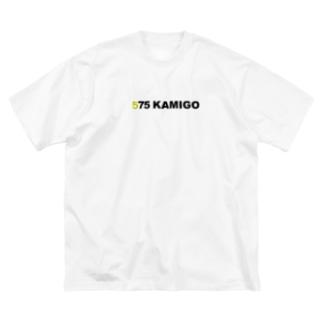 Kamigo Big silhouette T-shirts