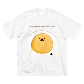 めだまやきひげおやじ・カラー Big silhouette T-shirts