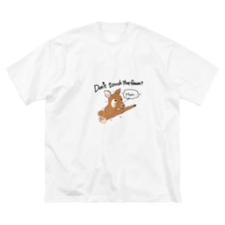 子鹿に触らないで! Big silhouette T-shirts