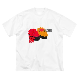 I love SUSHI♡うにいくら♡ Big silhouette T-shirts