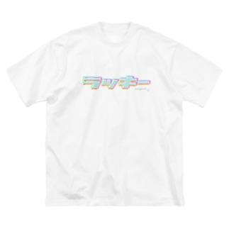 ラッキープリントビッグシルエットT Big silhouette T-shirts