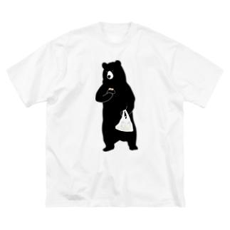 ずまの鮭(おにぎり)を捕食する熊 Big silhouette T-shirts