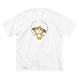 ほんわか通りのわんこさん(なわとびわんこ) Big silhouette T-shirts