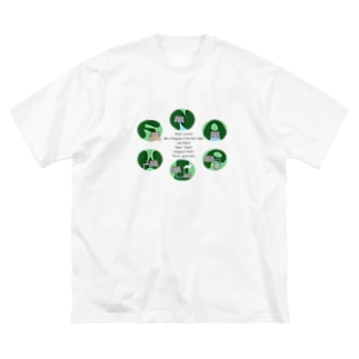 FNAWIP2020 Green Big silhouette T-shirts