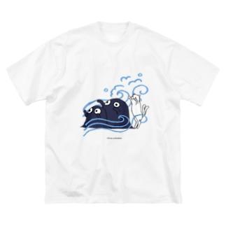 だんすだんすと海坊主 Big silhouette T-shirts