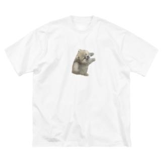 忘れられないぜ過去の栄光(透) Big silhouette T-shirts