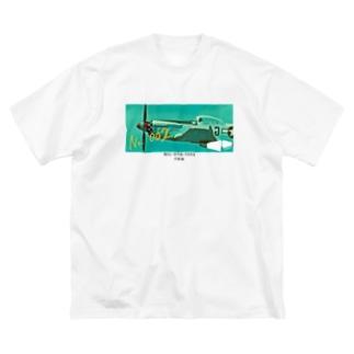 カルムナエ002 Big silhouette T-shirts