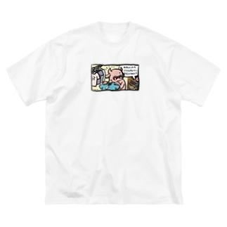 なにかお探しですか?カラーver. Big silhouette T-shirts
