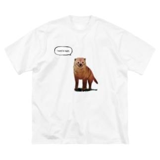 泳ぎたいヤブイヌ Big silhouette T-shirts