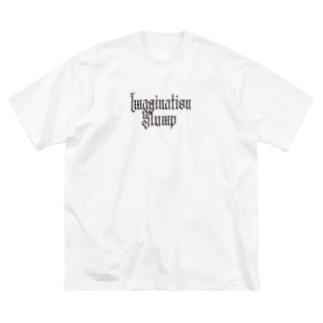 想像不振 Big silhouette T-shirts
