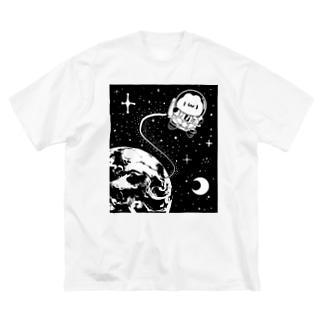 宇宙うさぎ Big silhouette T-shirts