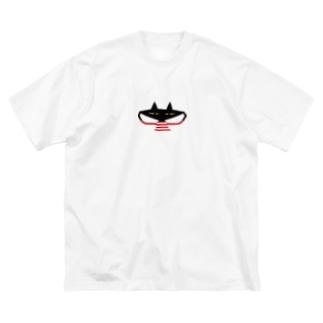 クミン黒ねこ  Big silhouette T-shirts