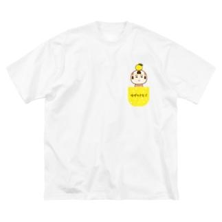 ゆずのきもづ Big silhouette T-shirts