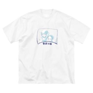 unkocouple Big silhouette T-shirts