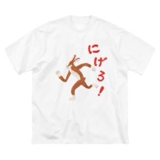 本濃研太の店のにげろ! Big silhouette T-shirts