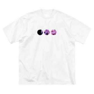 星屑の紫陽花。 Big silhouette T-shirts