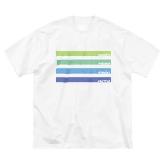 カラーコード Big silhouette T-shirts