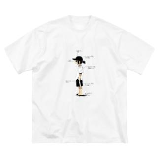 ホームセンターコーデ Big silhouette T-shirts