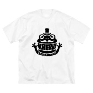 帰る!ロゴ Big silhouette T-shirts