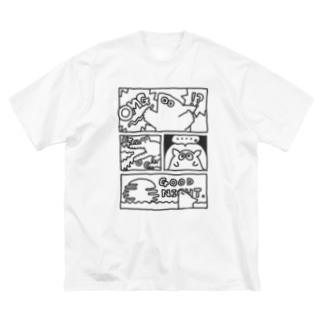 漫画 フカヒレくん Big silhouette T-shirts