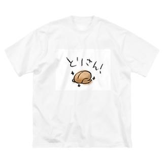 とりにく Big silhouette T-shirts