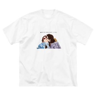 わたしはロランス Big silhouette T-shirts