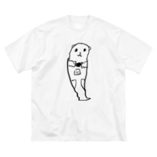 餌を食べるラッコ Big silhouette T-shirts