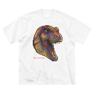 ドット絵-ティラノサウルス頭部 Big silhouette T-shirts