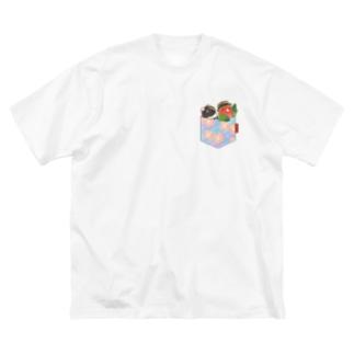 ポケットインコ Big silhouette T-shirts