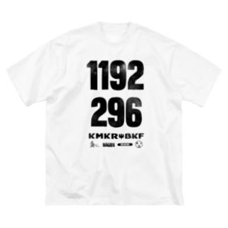 いい国作ろう鎌倉幕府 Big silhouette T-shirts