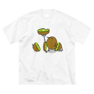 キウイを食べるおいしいキウイ Big silhouette T-shirts
