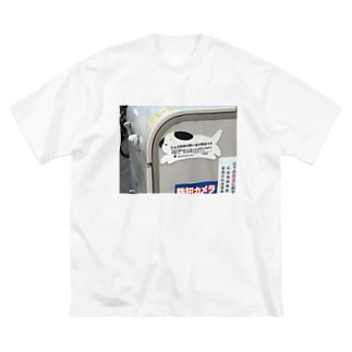そのへんのいぬ Big silhouette T-shirts