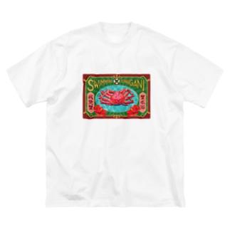 我楚蟹 Big silhouette T-shirts